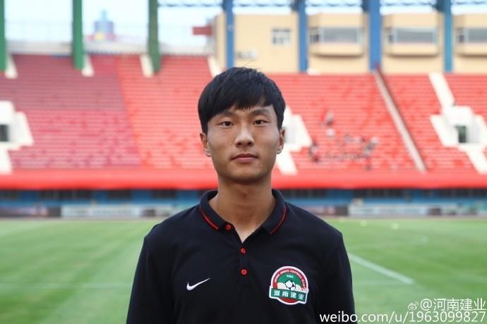 官方:前国青球员加盟河南建业