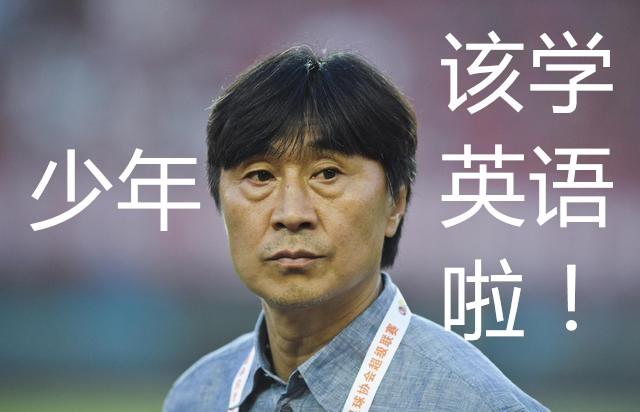 好好学习!看足球文章学英语① - 足球第一门户