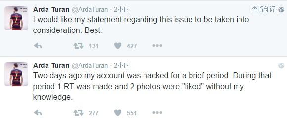 球星图兰推特(Twitter)点赞皇马球衣被批
