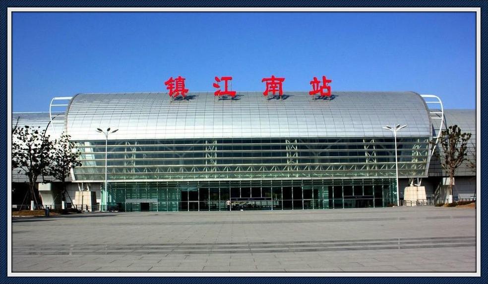然后再转乘南京到镇江的高铁抵达赛区