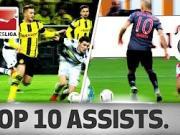 德甲本赛季十大助攻:罗本和罗伊斯领衔