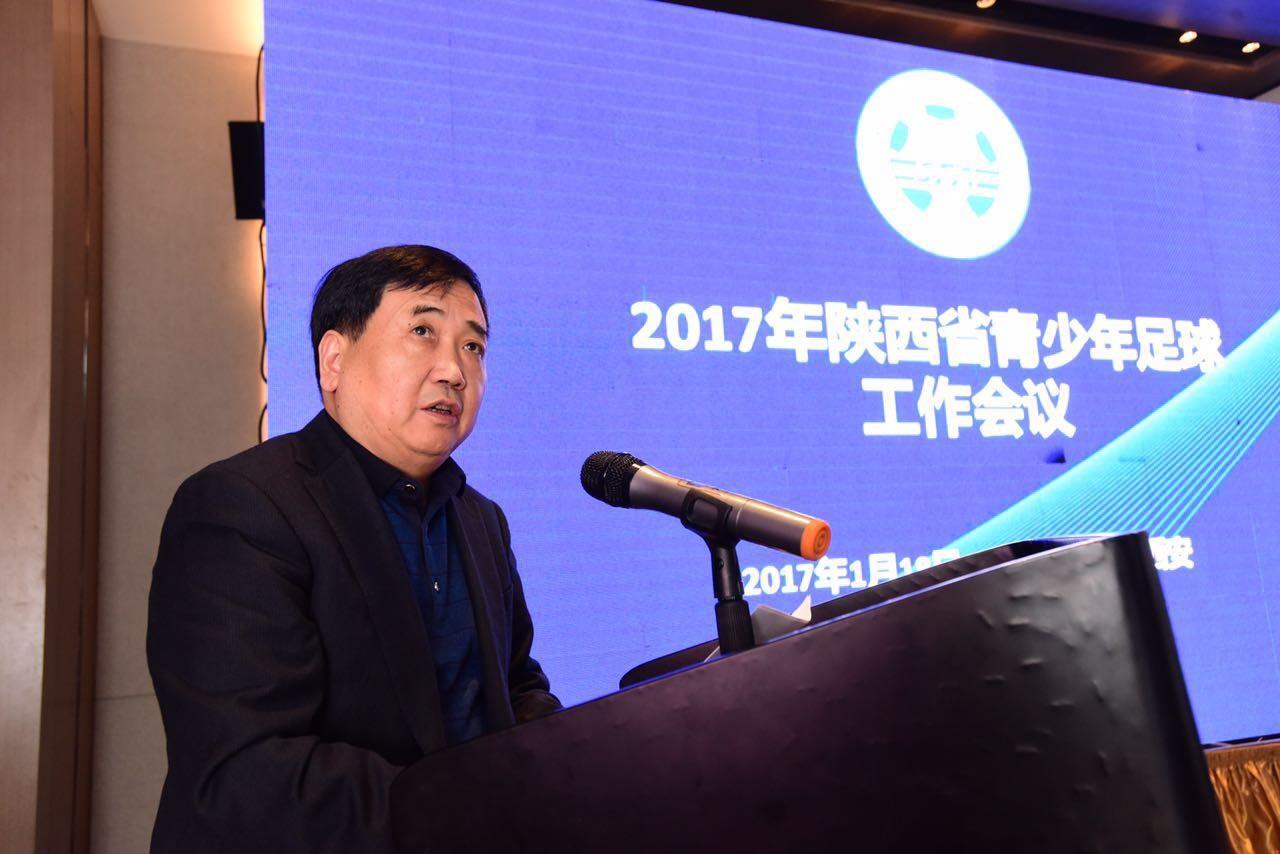 陕西省体育局副局长张继学在会议上发表致辞