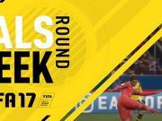 FIFA17官方:本周最佳进球之任意球篇