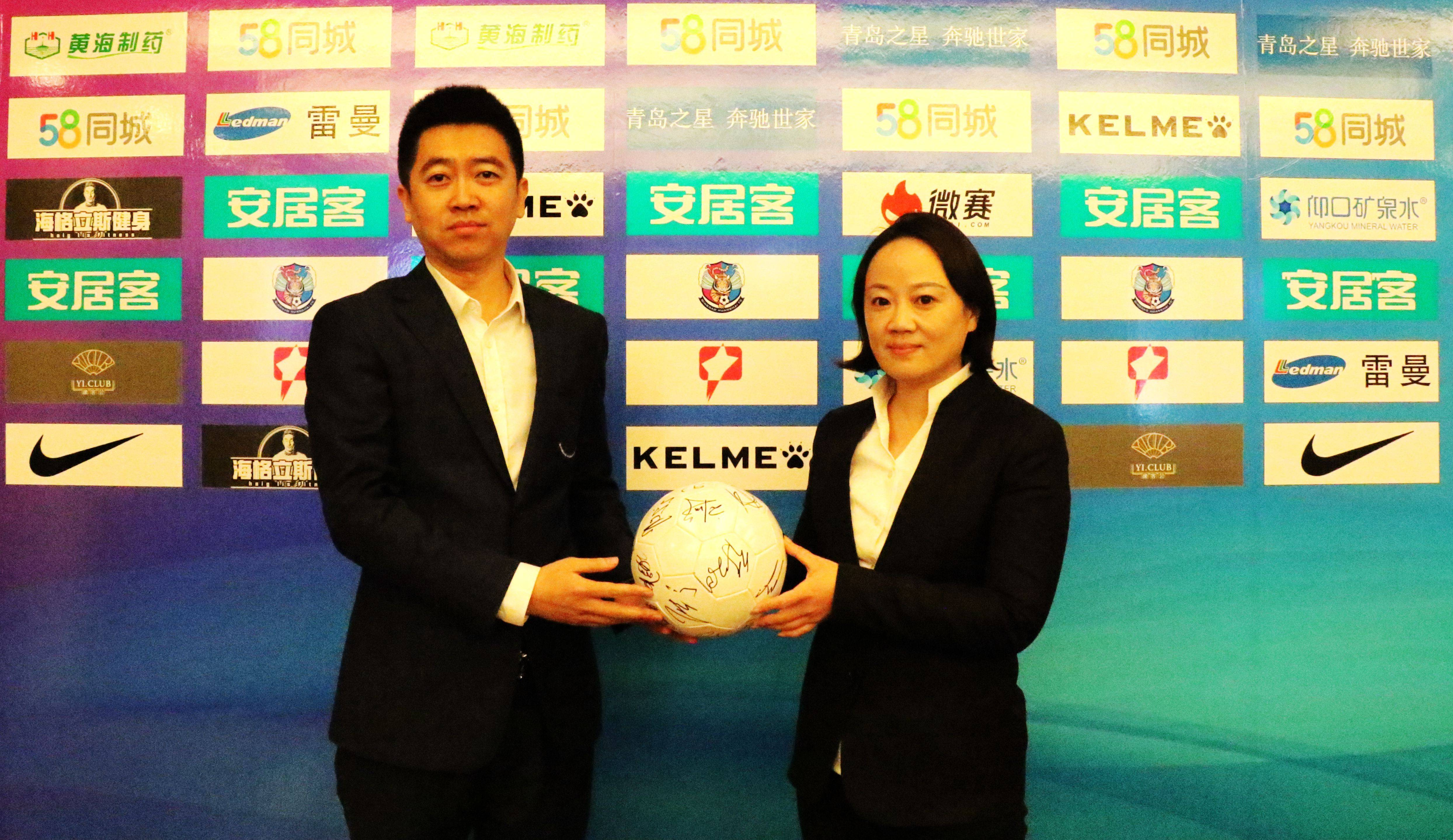 青岛黄海足球俱乐部2017赛季中甲联赛的官方合作伙伴