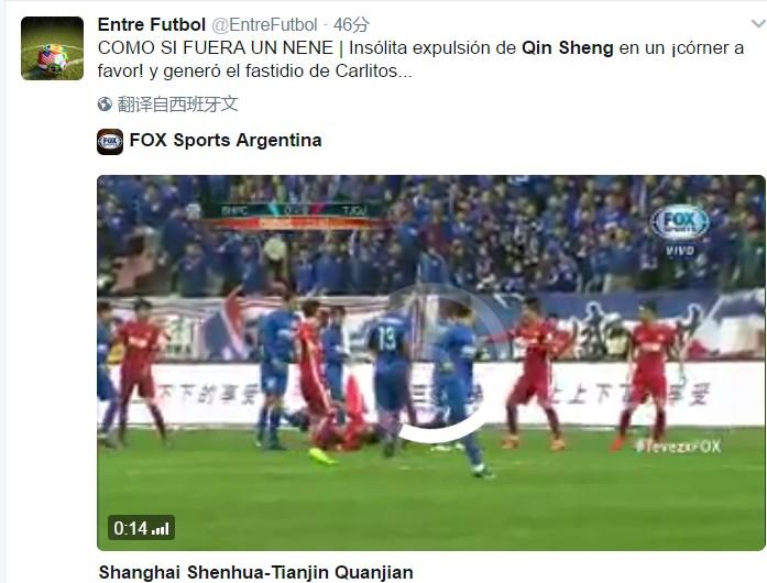 国外网友评秦升踩踏:这是一个愚蠢的动作;他应被逐出俱乐部