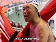 国足长沙官方纪录片:我们是中国足球!