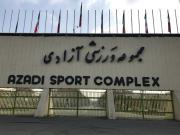 初见阿扎迪体育场:它被称作亚洲第一魔鬼主场