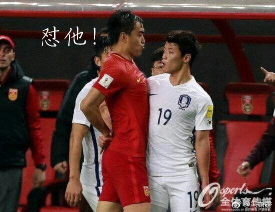 广州日报:国足要化愤怒为力量 - 足球第一门户