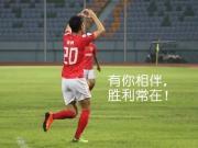视频锦集#足协杯第二轮#梅县铁汉4-1狂虐大连超越