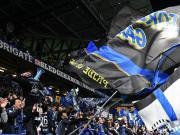旗帜似纳粹,钢巴球迷组织解散