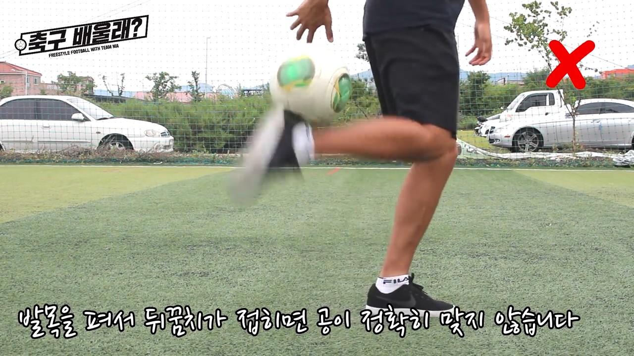 彩虹挑球过人教学 - 足球视频|足球视频集锦|懂