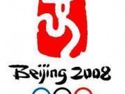 经典歌曲:2008年奥运会主题曲