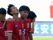 比赛集锦:国足U16 3-0 吉尔吉斯斯坦U16