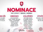 捷克大名单:多奇卡尔入选