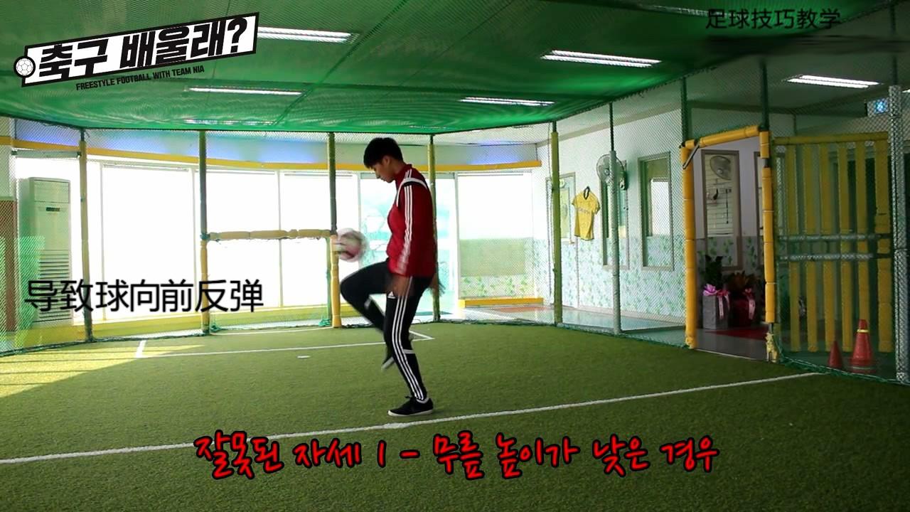 大腿颠球教学 - 足球视频|足球视频集锦|懂球帝