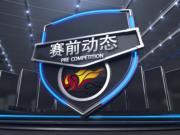中超第14轮前瞻:上海上港vs河南建业