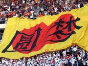 《在路上,中国足球这几年》(十):97年十强赛的悲剧情节