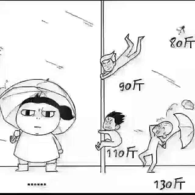 恒大vs鲁能终极前瞻: