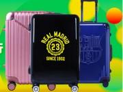 激情暑假,出游狂欢,皇马巴萨精品拉杆箱限时特惠中