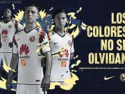 墨西哥美洲全新客场球衣正式发布