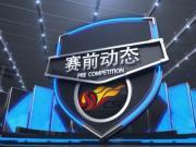 中超第18轮赛前动态:贵州恒丰智诚vs河北华夏幸福