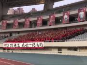 一路追随,远征球迷为广州队加油助威