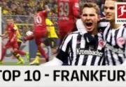 德甲官方评选法兰克福赛季十大进球,法比安抽射完美死角