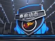 中超第18轮赛前动态:山东鲁能泰山vs长春亚泰
