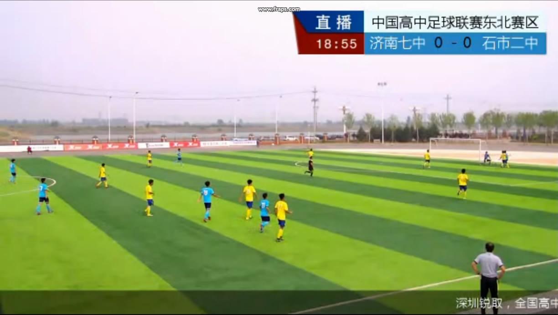 烟台五人制足球赛激情落幕 13万人看直播观战