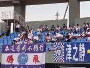 助威保级关键战役,天津亿利球迷远征铁西体育场