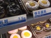 菲戈抵达中国银川逛甜品店!菲戈喜欢哪种甜食呢?