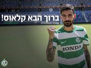 官方:海法马卡比签下PAOK队长
