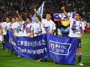 比赛集锦:日本 2-0 澳大利亚
