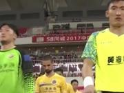 比赛集锦:青岛黄海 1-0 上海申鑫