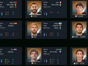 FIFA OL3 9月26日版本更新,八大传奇+CC卡卓越来袭
