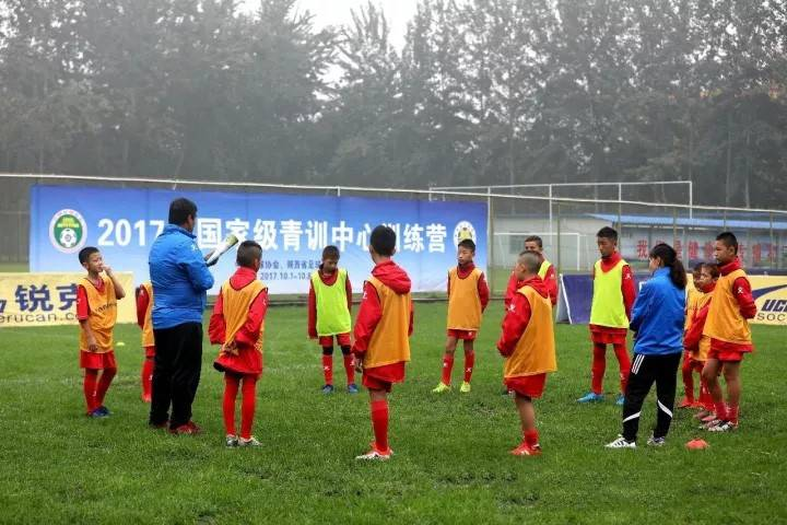 提分网双节不放松!中国足协青训中心精英训练营开营