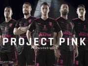 """粉色彪马?""""Project Pink""""大喜娱乐城衣换装计划!"""