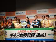 泽穗希参加便利店吉尼斯纪录认定仪式:要努力争做世界第一