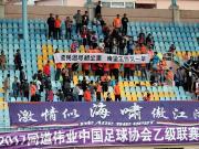 中乙决赛、排位赛观众人数:雷曼6531,四川5821