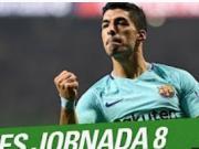 苏亚雷斯头槌破门,C罗联赛首球,西甲第八轮进球个个精彩