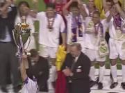绿茵经典:97/98赛季欧冠决赛,皇马vs尤文图斯集锦