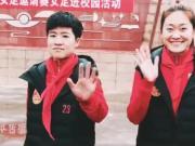 女足姑娘走进校园,与小队员们互动抢圈欢乐多