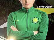 今天是北京中赫国安球员张辛昕的生日,祝张辛昕生日快乐。