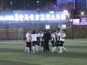比赛集锦:懂球帝FC 6-2 水军足球俱乐部