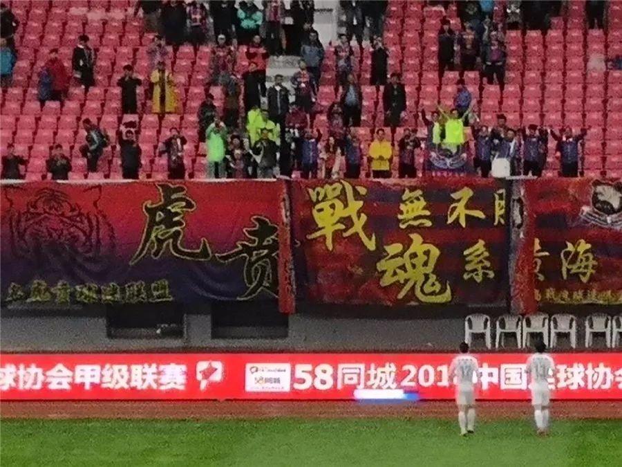 懂球号文章   北京时间4月22日,2018中甲联赛第7轮,青岛黄海队主场