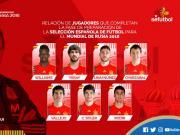 担任陪练,7人入选西班牙队