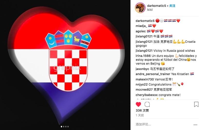 前中超外援、现任国安体育主管的马季奇在自己的社交网站上为祖国克罗地亚送上了祝福。  38岁的马季奇出生在前南斯拉夫的一个小镇,拥有波黑和克罗地亚的双国籍,是一名克族人。但马季奇的职业生涯几乎没有效力过克罗地亚的球队,也没有进入过克罗地亚的国家队。 他在自己的社交网站上晒出了克罗地亚队的相关照片,并为他们助威、祝福。克罗地亚队目前已经闯进了世界杯的四强,他们半决赛的对手是英格兰队。如果能够击败英格兰,他们就将创造自己的历史最佳战绩。