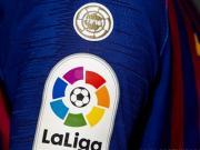西甲联赛推出首款卫冕冠军臂章