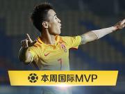 懂球帝本周国际赛事MVP:韦世豪