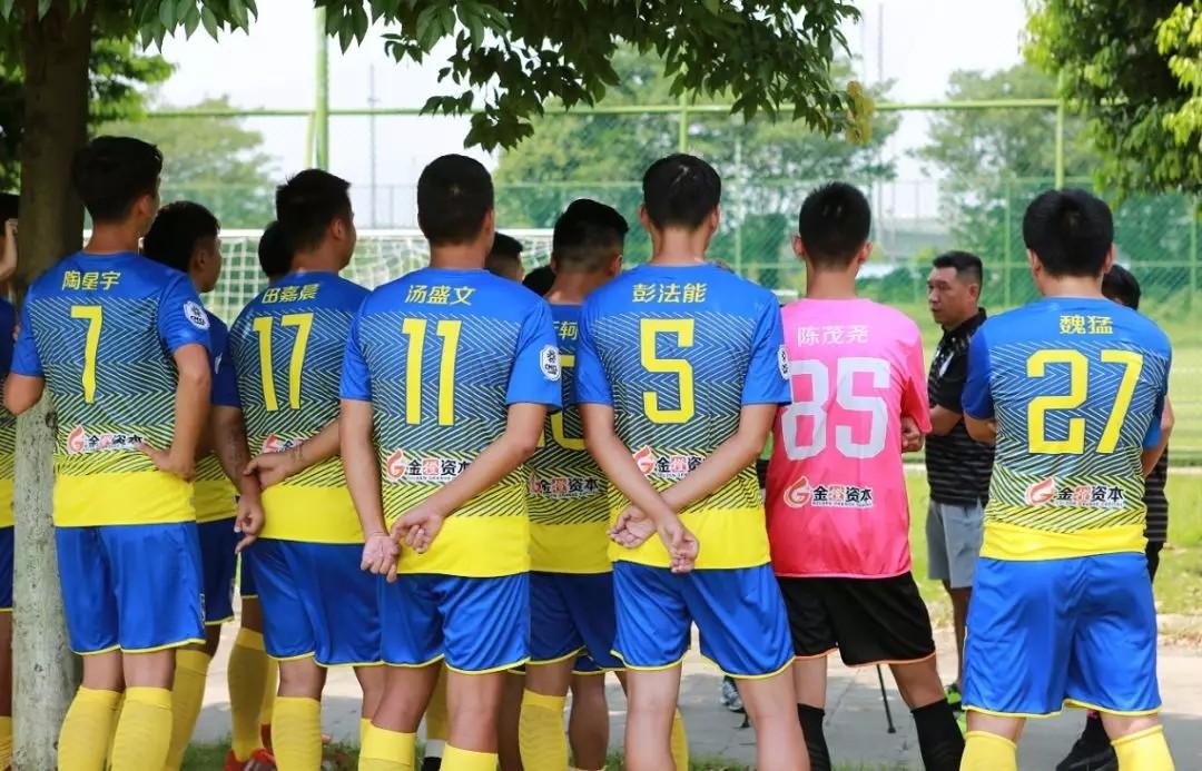 重庆足球场地预订_重庆足球市场_重庆风云足球